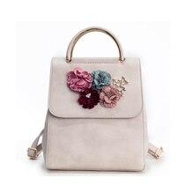 Yejia/Модная Летняя цветок рюкзак элегантная женская кожаная сумка Повседневная девушка туристические рюкзаки старинные рюкзак Mochila