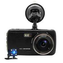 "Yantu 4.0"" IPS Car DVR Camera Dual Lens Dash Cam FHD 1080P with Rear view Auto Registrator Digital Video Recorder Camcorder(China)"
