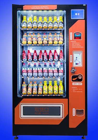 Union bank POS payment bill payment snack and drink self service cosmetics vending machine/vending machine kiosk image
