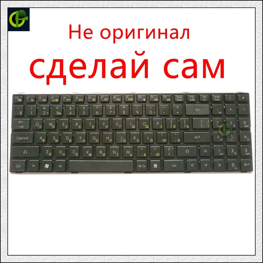 DIY Russian Keyboard For DNS A560P K580P 0129308 TWH AETWH700010 2B-41516Q100 TWH-N12P-GV2 AETWHA00010 RU need processing цены