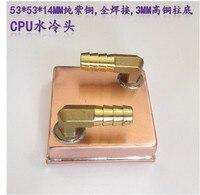 Double Lines Water Cooler CPU Graphics Water Cooling Radiator Computer Pure Copper Welded Liquid Cooler Water