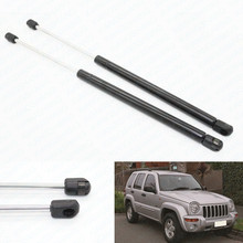 2pcs Car Hood Bonnet  Gas struts Charged Auto Lift Supports for Jeep Liberty KJ 2002 2003-2007 438 mm Front Left & Right