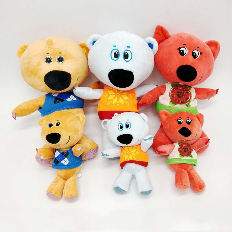 3pcs/lot Cute Teddy Bear Plush Toys Pendant Clip Keychain Stuffed Animal Baby Plush Toy Doll Stuffed Toys Doll For Kids Gifts