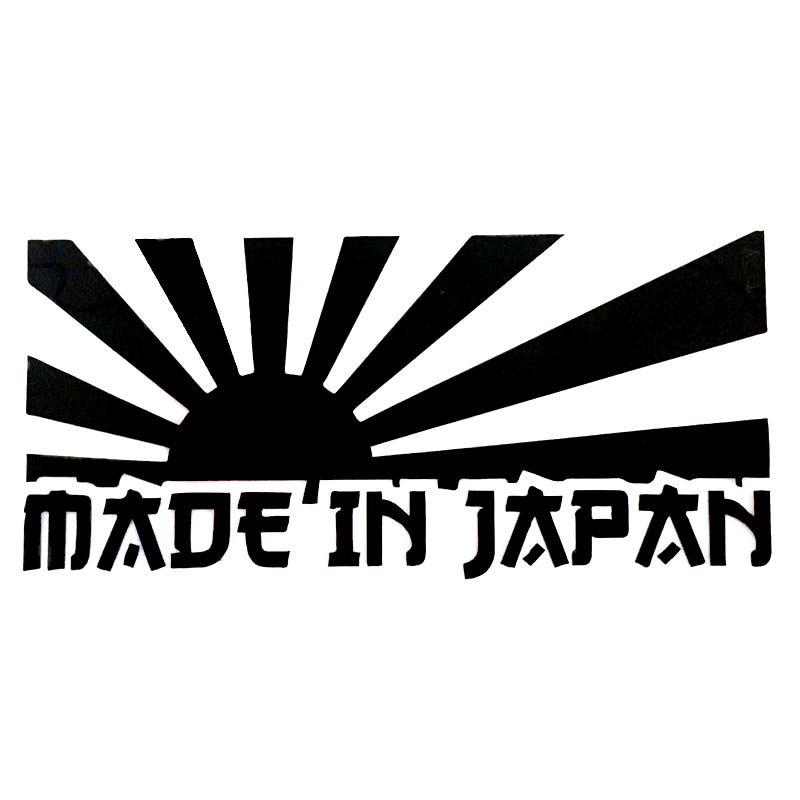 136cm rising sun made in japan car sticker decal motorcycle stickers car styling accessories in wall stickers from home garden on aliexpress com