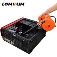 LOMVUM Air Blower 1000W Electric Air Blower Computer Cleaning Blower Dust Vacuum Cleaner Home Car Cleaner Mini Carbon Brush 220V