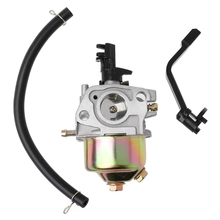 цена на Carburetor 2KW - 3KW Generator With GX160 GX200 5.5HP 6.5HP 168F Engine 10166