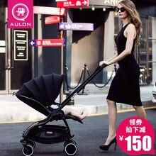 Aulon рассказывает детская коляска зонтик автомобиль свет 4 runner подвеска складной ребенок ребенок автомобиль