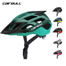 Велосипедный шлем с солнцезащитным козырьком для мужчин и женщин