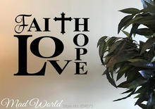 mundo loco de fe cristiana faith hope love wall art stickers decal diy decoracin mural de