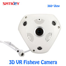 SMTKEY 1.0MP 3D VR Fisheye IP Camera 720P 360 Degree Panoramic IP Camera multi view View mode suport micro sd card record(China)