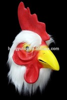 Halloween Theater Props Latex Animal Mask Cock Head Costume Mask