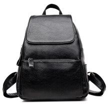 Лидер продаж винтажные натуральная кожа рюкзак высокое качество женские Рюкзаки одноцветное Школьные ранцы для девочек Дорожная сумка