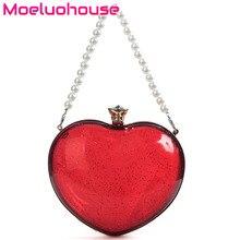 Moeluohouse Women Mori Girl Shoulder Messenger Crossbody Bag Handbag Tote Hasp Heart Shape Pearl Chain Korean Style PU Fashion