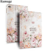 Case for iPad Mini 4 Fashion 3D Releif Floral Painting PU Tablet Hard Cover for iPad Mini 4 7.9 inch Funda Capa Para+Film+Pen