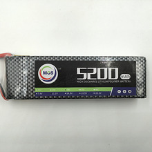 MOS 11.1v 5200mah 40c 3s lipo battery for rc airplane rc helicopter free shipping