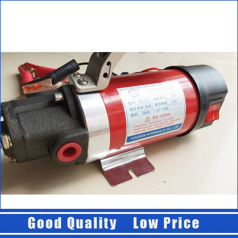 4L/min Hydraulic Oil Pump Electric 220V AC Silicone Oil Transfer Pump ac mini gear oil pump 4l min 220v fuel oil pump cast iron yd 2 5