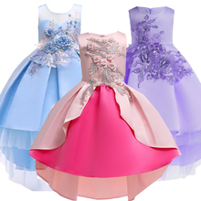 Girls Clothes Pearl Embroidery Wedding Dress Children Christmas Clothing Kids Party Dress Baby Girls Princess Dress