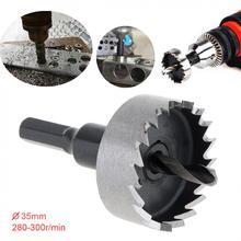 цена на 35mm HSS Drill Bit Hole Saw Twist Drill Bits Cutter Power Tool Metal Holes Drilling Kit Carpentry Tools for Wood Steel Iron