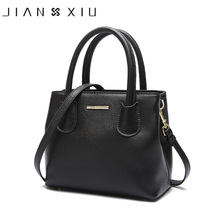 JIANXIU กระเป๋าหนังแท้กระเป๋า Luxury กระเป๋าถือผู้หญิงกระเป๋าออกแบบกระเป๋าถือขนาดเล็ก 2019 ผู้หญิงกระเป๋าถือหญิงไหล่กระเป๋า 3 สี