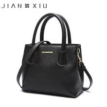 JIANXIU Marka hakiki deri çanta Lüks Çanta Kadın Çanta Tasarımcısı Çanta 2019 Küçük kadın büyük el çantası Kadın omuzdan askili çanta 3 Renk