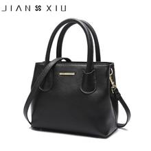 Jianxiu 브랜드 정품 가죽 가방 럭셔리 핸드백 여성 가방 디자이너 핸드백 2019 작은 여성 토트 여성 숄더 백 3 색