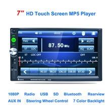 "7023B 7 ""pulgadas de Pantalla Táctil 2DIN Coche Radio Auto Video Audio MP4 Reproductor MP5 1080 P HD TFT Bluetooth FM/USB/AUX + de Visión Trasera cámara"