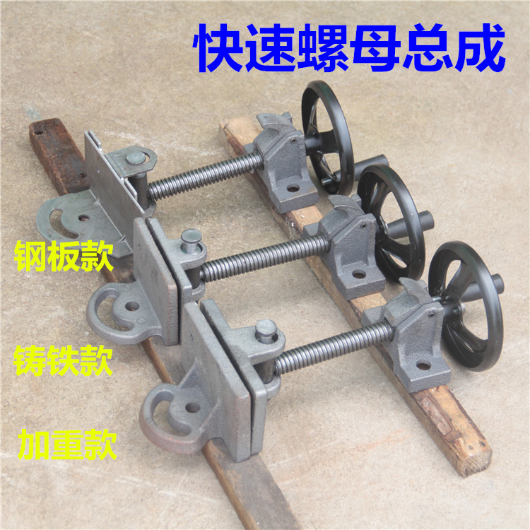 400 cutting machine fixture assembly cutting machine clamp splint screw nut shake hand wheel 400 cutting machine accessories