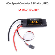 цена на 40A speed controller ESC with UBEC for RC FPV Quadcopter RC aircraft helicopter Short Line XXD