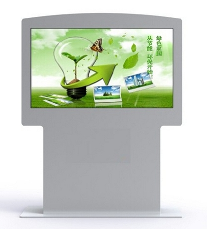 55inch High Brightness Stand Alone LCD Outdoor Advertising Portable Digital Signage Pc