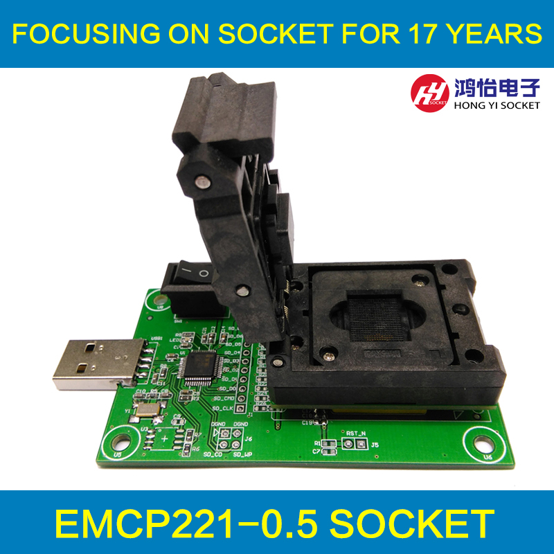 eMCP221 Reader to USB, for BGA 221 testing, size 11.5x13mm, nand flash programmer, Clamshell Test Socket clamshell qfp144 lqfp144 tqfp144 su h8s2505 tq144 programmer adapter for lp programmer