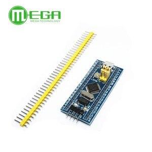 Image 1 - 10 adet STM32F103C8T6 kol STM32 Minimum sistem geliştirme devre kartı modülü CS32F103C8T6