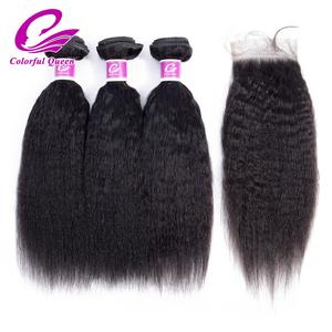 Colorful Queen Brazilian Kinky Straight Hair Bundles with Closure Yaki Human Hair Bundles with Closure Remy Brazilian Hair Weave
