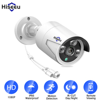 Hiseeu 1080P POE IP Camera 2.0MP Bullet H.265 CCTV Camera Waterproof IP66 indoor Outdoor home security video surveillance ONVIF