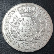 1821-R Brasil 960 Reis-Joao VI Moneda de copia chapada en plata 40mm(China)