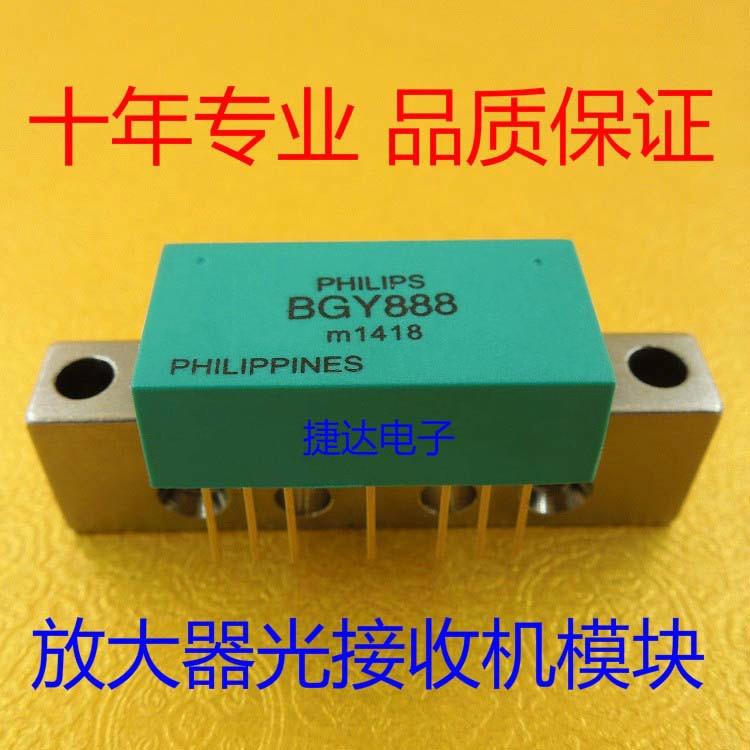 BGY888 CATV Amplifier Optical Receiver Module BGy835C 34dB 860MHZBGY888 CATV Amplifier Optical Receiver Module BGy835C 34dB 860MHZ