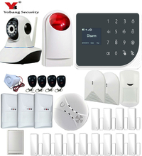 YoBang Security 433MHZ Wireless GSM Android IOS APP Remote Control SMS Burglar Alarm System Video IP