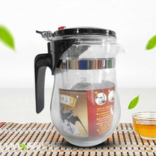 Новое поступление 500 мл термостойкий стеклянный китайский чайник чайный набор кунг-фу пуэр чайник цветочный чайник Удобный домашний офис чайный сервиз