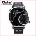 Oulm 9591 мужские наручные часы с двумя часовыми поясами кожаный ремешок Relojes Hombre часы мужские часы для мужчин повседневные и модные стиль