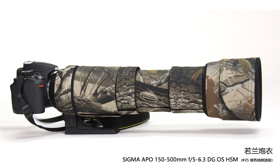 Camera Lens Coat Camouflage APO 150-500mm f/5-6.3 DG OS HSM lens guns clothing he found himself a guns clothing A82722 rolanpro canon ef 400mm f 2 8 l is ii usm lens protective case guns clothing slr common clothing and waterproof guns clothing