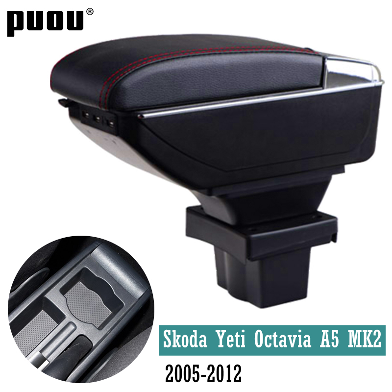 Armrest Box For Skoda Yeti Octavia A5 MK2  2005-2012 Dual Layer Heighten Central Store Content Storage Box Ashtray USB Charging
