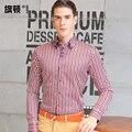 Мода 2017 новый прибытие формальное весна полоса мужские рубашки моды коммерческий тонкий двойной воротник мужчин рубашка
