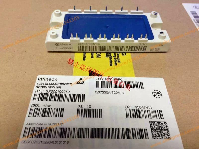 Free Shipping NEW DDB6U100N16R  MODULE