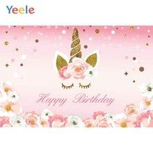 Yeele Unicorn Party Flowers Gradient Birthday Baby Photography Backgrounds Customized Photographic Backdrops for Photo Studio