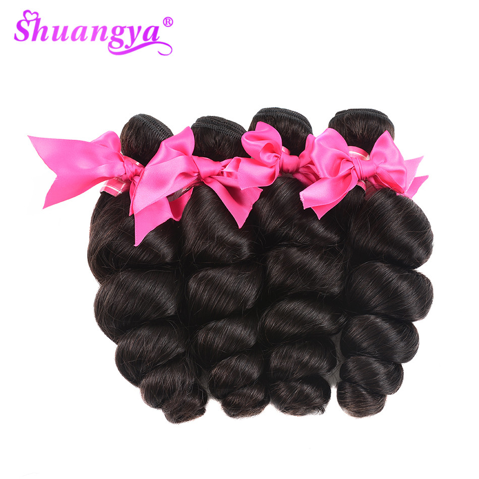 Shuangya Hair Malaysian Loose Wave Bundles Remy Hair Extension 10