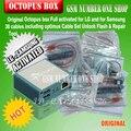 O mais recente 100% octopus box original para samsung & lg pré-ativado nova atualização para samsung s5 (pacote com 38 cabos)