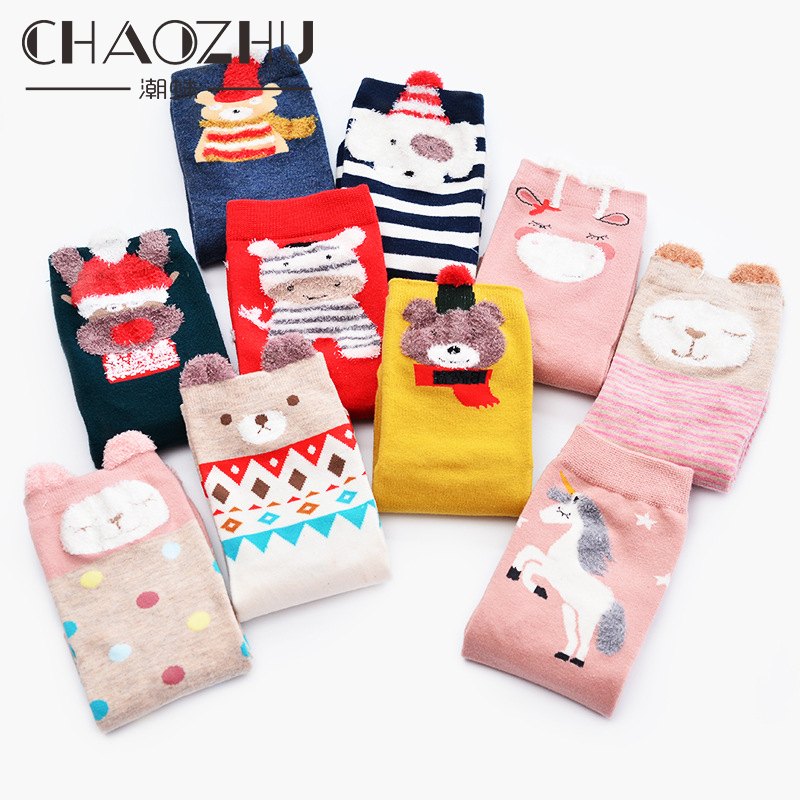 5 Pairs Cute Cartoon Socks Women Fall Winter Character Animal Cat/Bear/Horse Dots Stripes Casual Combed Cotton Women Girls Socks ...