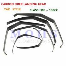 Zestaw do lądowania puszczania samolotów z włókna węglowego 20 cc ~ 60 cc YAK typ RC samolot samolot benzyna elektryczny zestaw do lądowania węgla