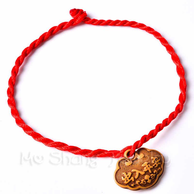 Модный персиковый деревянный красный веревочный браслет-цепочка с нитью, браслет из веревки ручной работы для женщин и мужчин, ювелирный подарок для пары