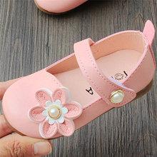 ca67e3965 معرض toddler girl shoes بسعر الجملة - اشتري قطع toddler girl shoes بسعر  رخيص على Aliexpress.com