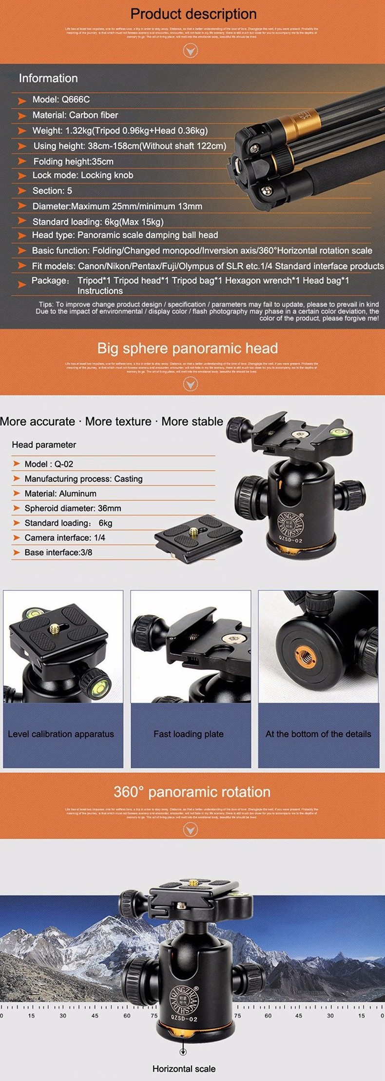 Q666C-most-hot-sell-camera-tripod_03